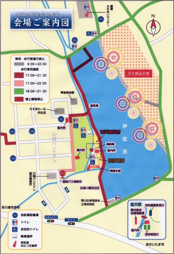 2015花火大会会場図001